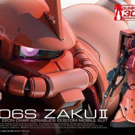 RG 1/144 ZAKU MS-06S