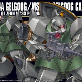 HGUC 1/144 GELGOOG CANNON