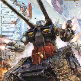 Bandai MG 1/100 GUNTANK RX 75