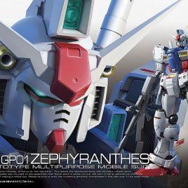 Bandai Gunpla RG 1/144 Gundam 0083 – Gundam GP-01 Zephyranthes