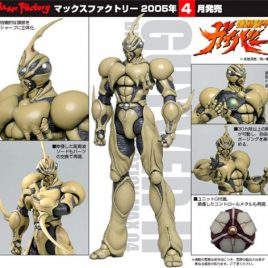 Max Factory The Guyver Bio Fighter Collection N.04 – Guyver 2