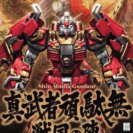 Bandai Gunpla MG 1/100 – Shinmusha Gundam Sengoku no Jin