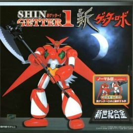 Aoshima SG – 06 Shin (New) Getter 1 Normal Version (Usato)