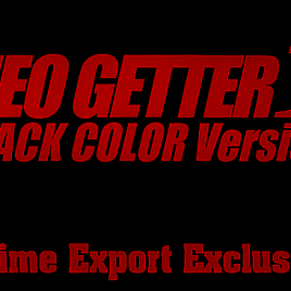 AOSHIMA NEO GETTER 1 BLACK COLOR VERSION – ANIME EXPORT EXCLUSIVE (N.1305/1500)(USATO)