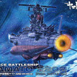 BANDAI – SPACE BATTLESHIP YAMATO 2202 (FINAL BATTLE VER.) 1/1000