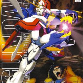Bandai Gundam MG – GF13-017NJ II GOD GUNDAM