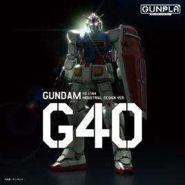 Bandai Gunpla HG 1/144 – Gundam G40 INDUSTRIAL DESIGN version
