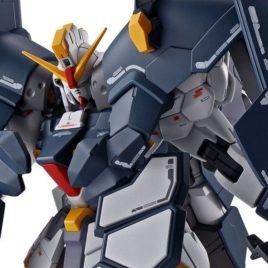Bandai Gundam Master Grade – Gundam Sandrock EW (Armadillo Equipment) Bandai Premium Exclusive JAP IMPORT