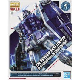 Gundam Master Grade – RX-78-2 Gundam Ver. 3.0 (Gundam Base Color) Gundam Base Exclusive