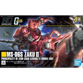 Bandai Gunpla HG – HG ZAKU II MS-06S 1/144