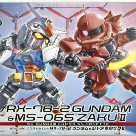Bandai MODEL KIT SD GUNDAM CROSS SILHOUETTE – SET RX-78-2 GUNDAM & MS06S ZAKU II 2