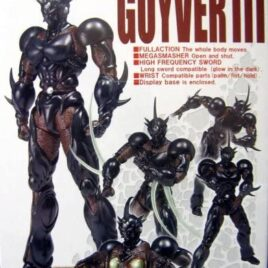 Max Factory The Guyver Bio Fighter Collection N.01 – Guyver 3